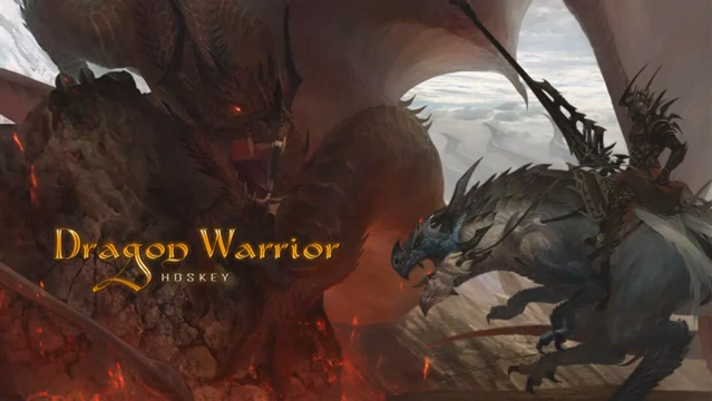 dragon_warrior.jpg