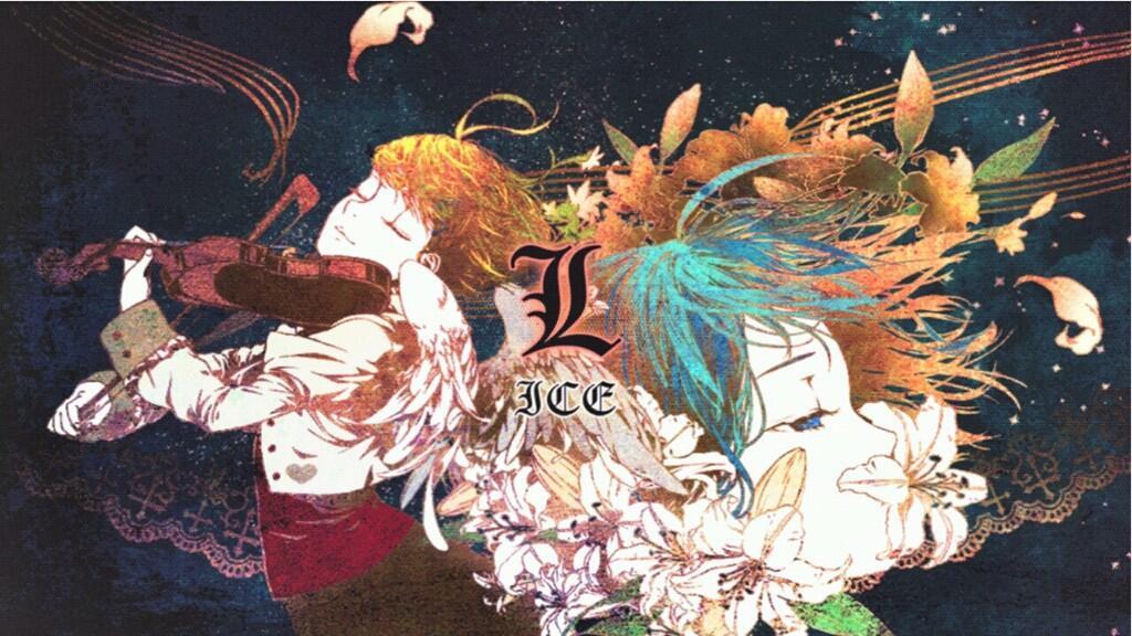 L2_I.jpg