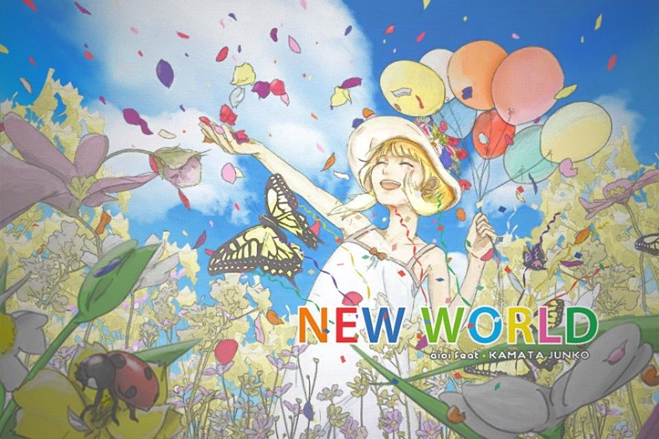 new world cytus wiki