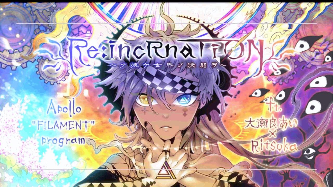 omega-ReincRnaTiON 2.jpg