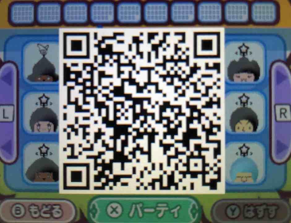 IMG_E0850.jpg