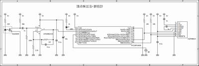 Pulsimeter_NJL5303R_circt_2_s.png