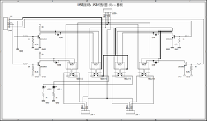 usb-switcher_relay-board_circt_s.png
