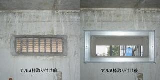 aluminum-frame_1_s.jpg