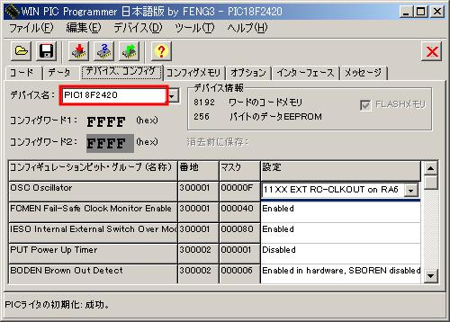 cheap-pic-programmer_4_b.png