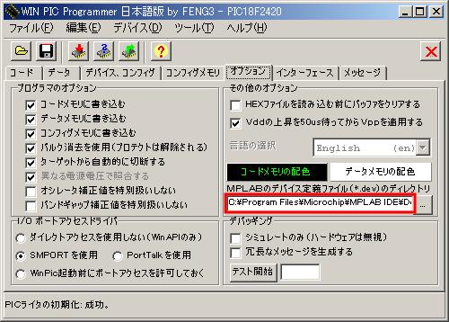 cheap-pic-programmer_5_b.png