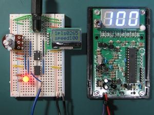 digital-speed-meter_29_s.jpg
