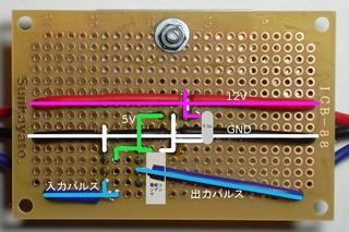 digital-speed-meter_5_s.jpg
