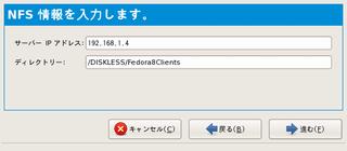 disklessfc_2_s.png
