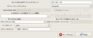 disklessfc_3_s.png