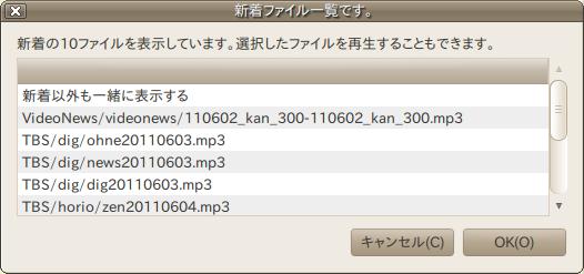 download-radio_1.png