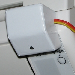 internet-ir-aircon-raspberry-pi_4_s.jpg