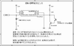 internet-ir-aircon-raspberry-pi_power-sensor_circt_s.png