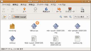 mbm_1_s.png
