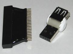 homebrew-various-adapters_s.jpg