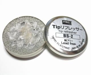 tiprfrsr_1_s.jpg