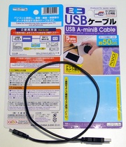 usbxcable_3_s.jpg