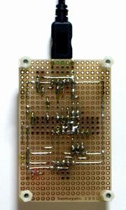 v-usb_pivot-sensor_2_s.jpg