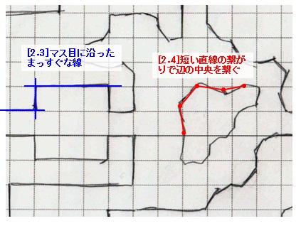 20171217a_2_3.jpg