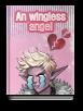翼のない天使.png