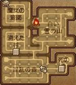 忘れられた地マップ.png