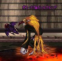 火焔のソルタルシア.jpg