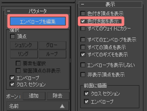 skin-11.jpg