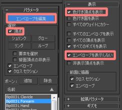 skin-13_0.jpg