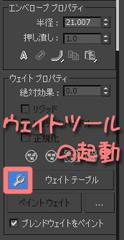 skin-14_0.jpg