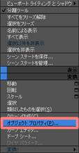 skin-3.jpg