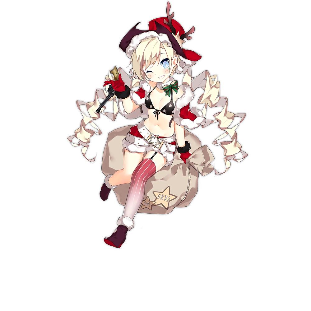 コルトSAA_skin1.jpg