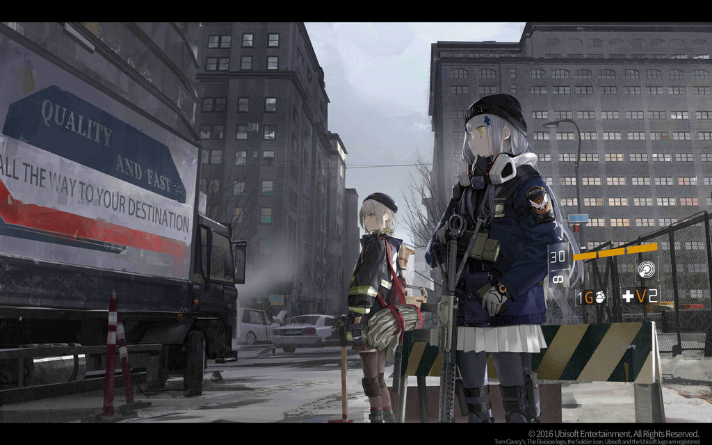 title_event_20210205_The Division.jpg