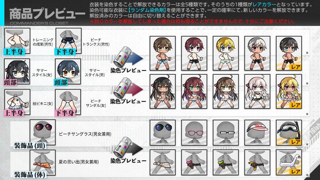 グリフィンの夏_preview.jpg