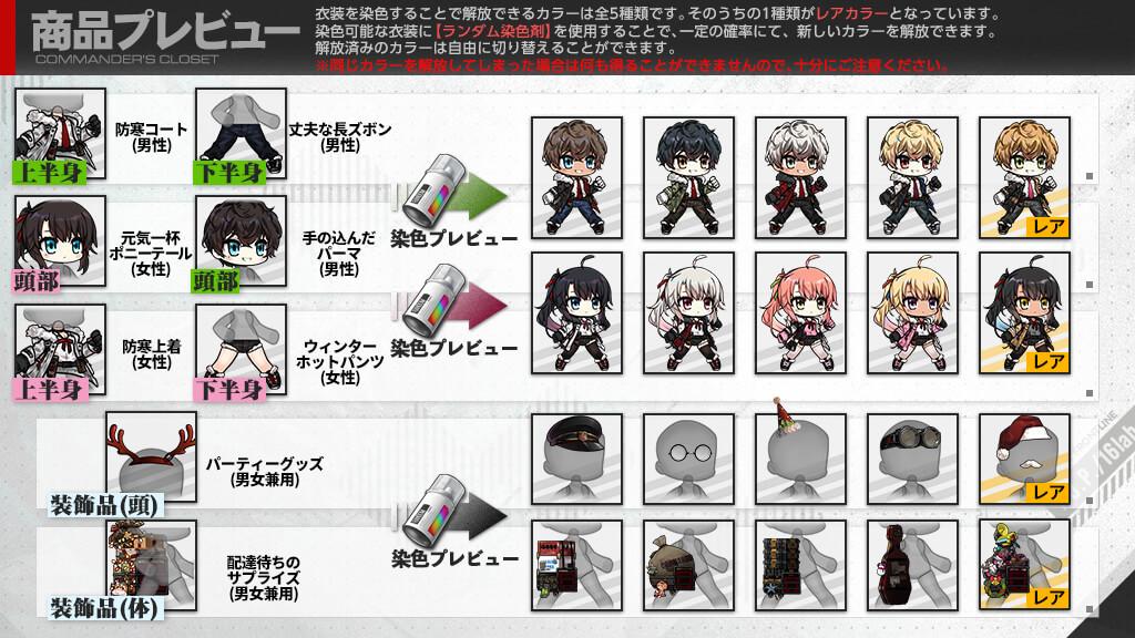 端雪の旅_preview.jpg