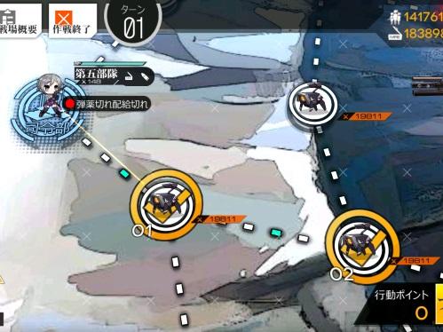 空襲ラン10-5.jpg