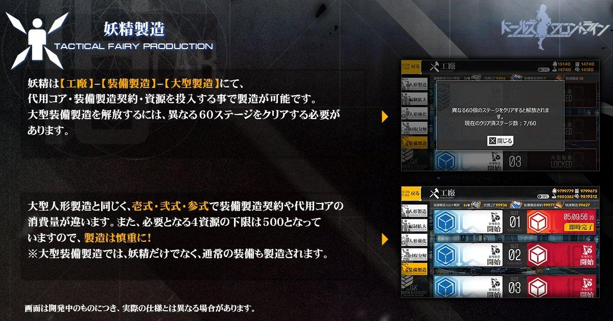 log5.jpg