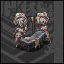 家具_あま~い医療ベッド.png
