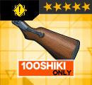折り畳み式銃床_icon.jpg