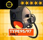 新型個人携行照準装置_icon.jpg