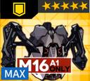 特殊戦術機動装甲_icon.jpg