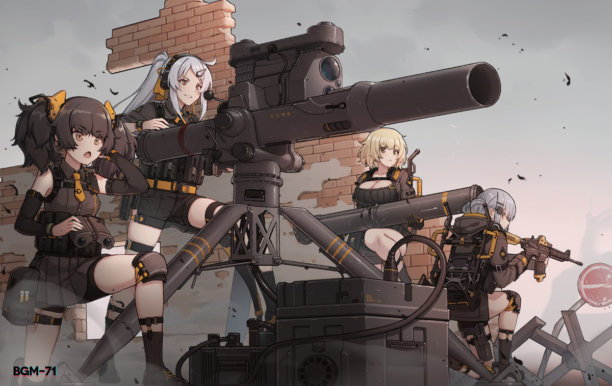 BGM-71.jpg