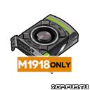 M1918専用.png
