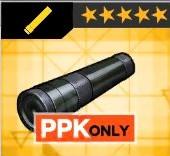 PPKサイレンサー_icon.jpg
