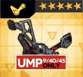 UMP UX外骨格_icon.jpg