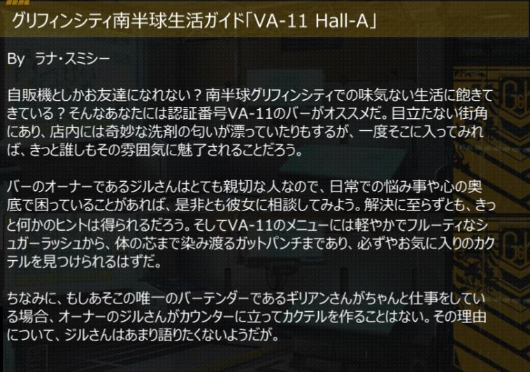 Valhara_news2.jpg
