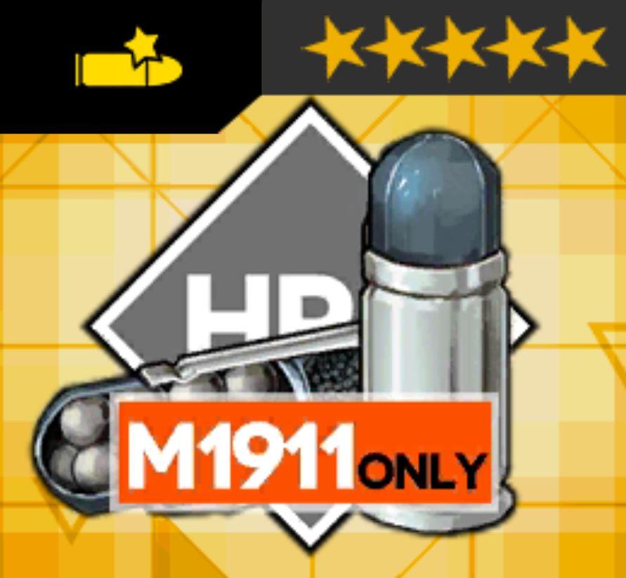 XM261弾薬_icon.jpg