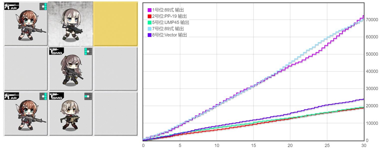 89式_陣形比較.jpg