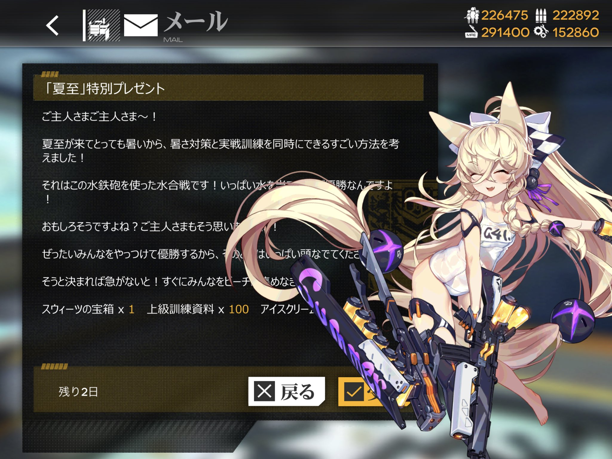 G41_20200621.jpg