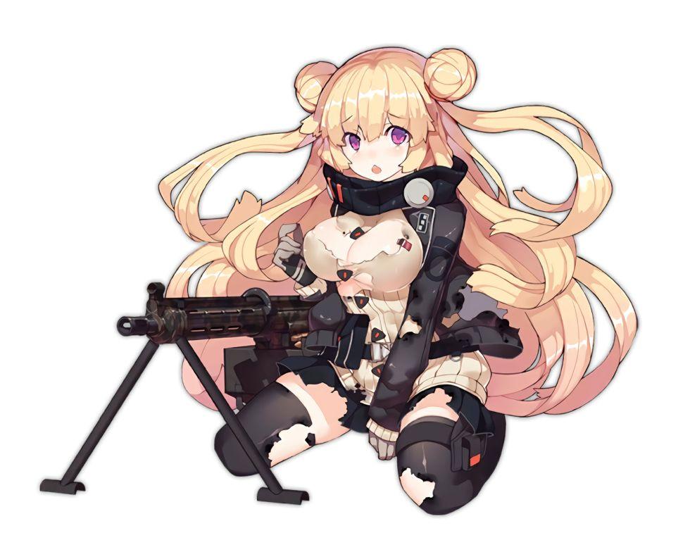 Gr MG23_damage.jpg