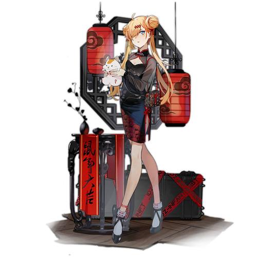 MG36_skin1.jpg
